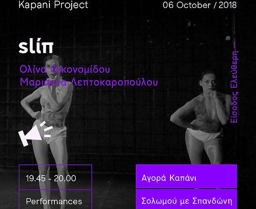 performances-03.jpg
