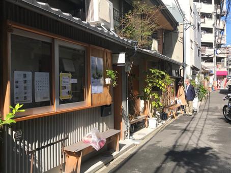 gochi荘イベントに参加しました