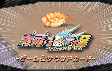 SUSHI_GameCard susi.jpg