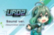 URO2_SoundCard.jpg