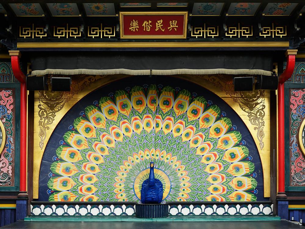 Vana-Hiina ja ornamendid