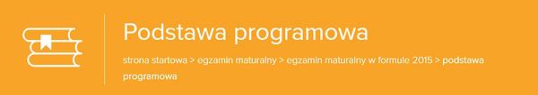 podstawa_programowa.png