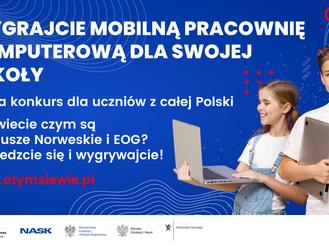 """Konkurs plastyczno-cyfrowy """"Fundusze Norweskie i EOG – o tym się wie!"""""""