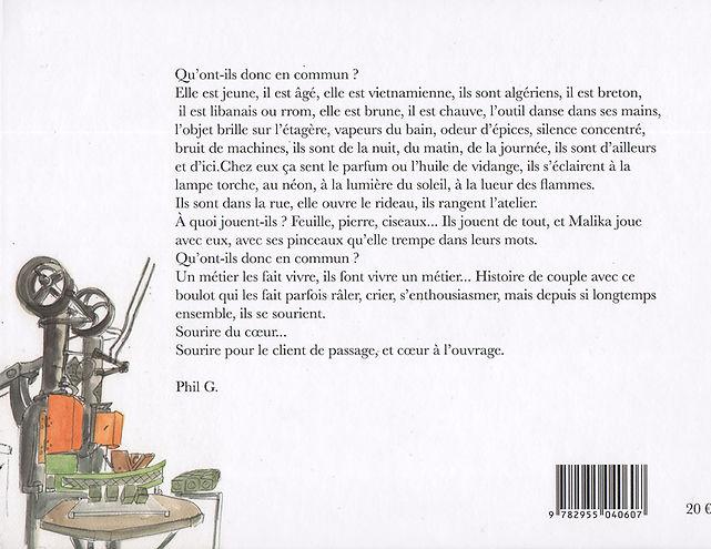 4eme_Cœurs_web.jpg