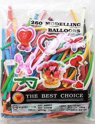H.B氣球包