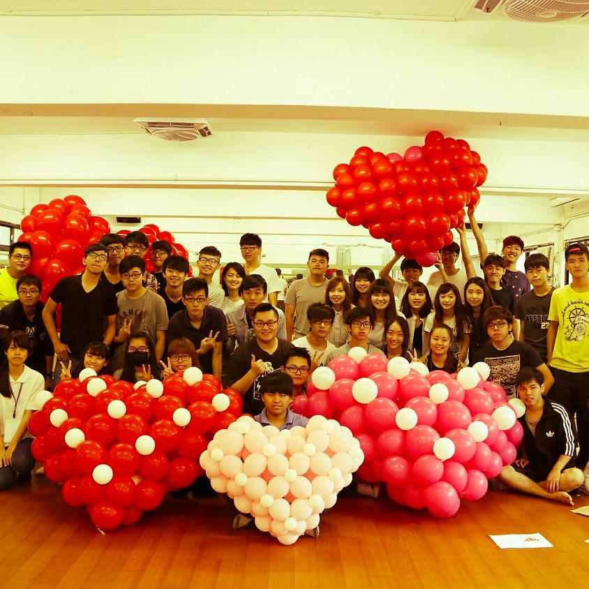 UP氣球課程全新開課
