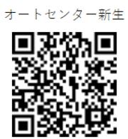 スクリーンショット 2021-06-14 130006.png