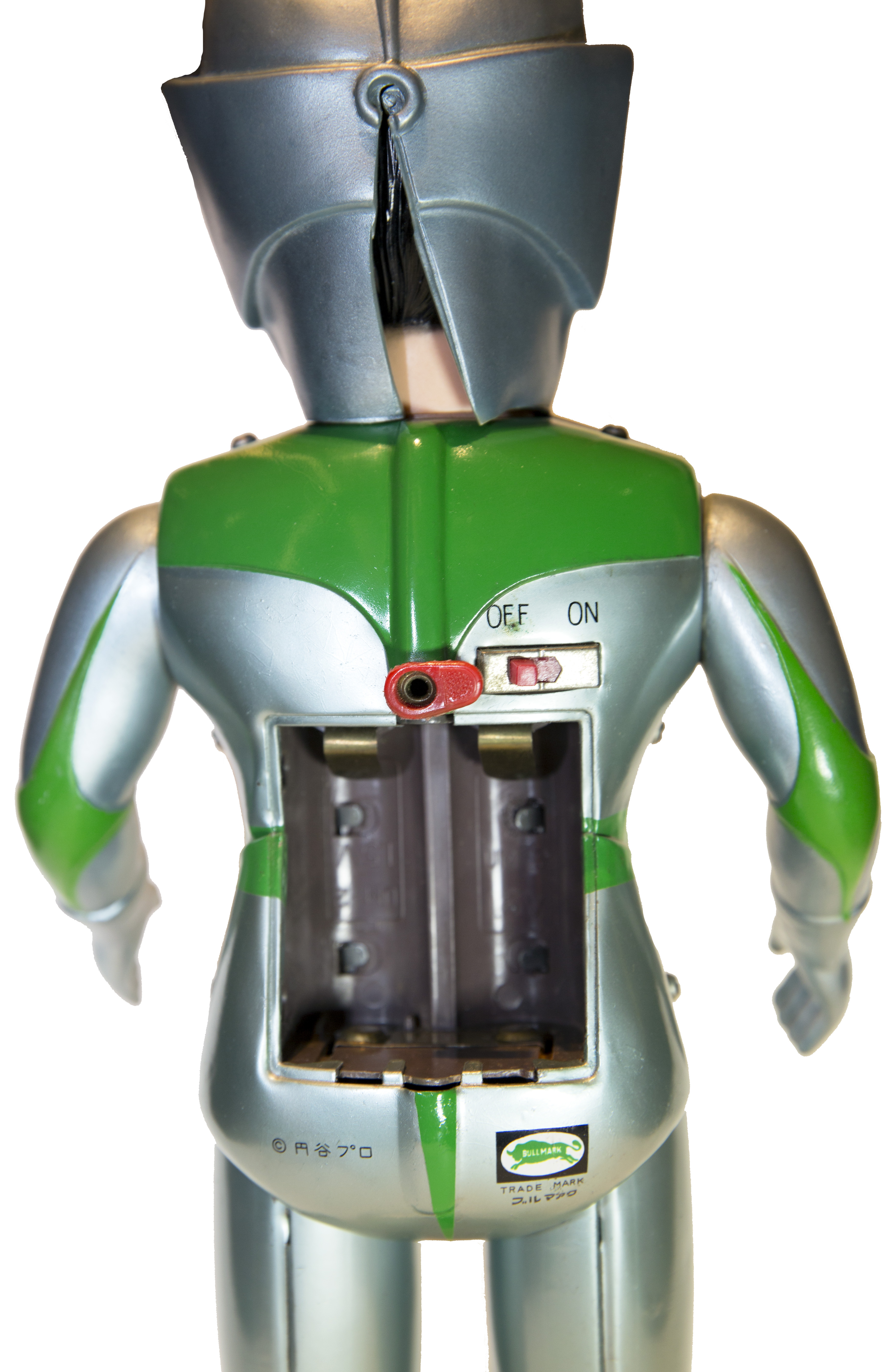 MIRROR MAN ELECTRONIC