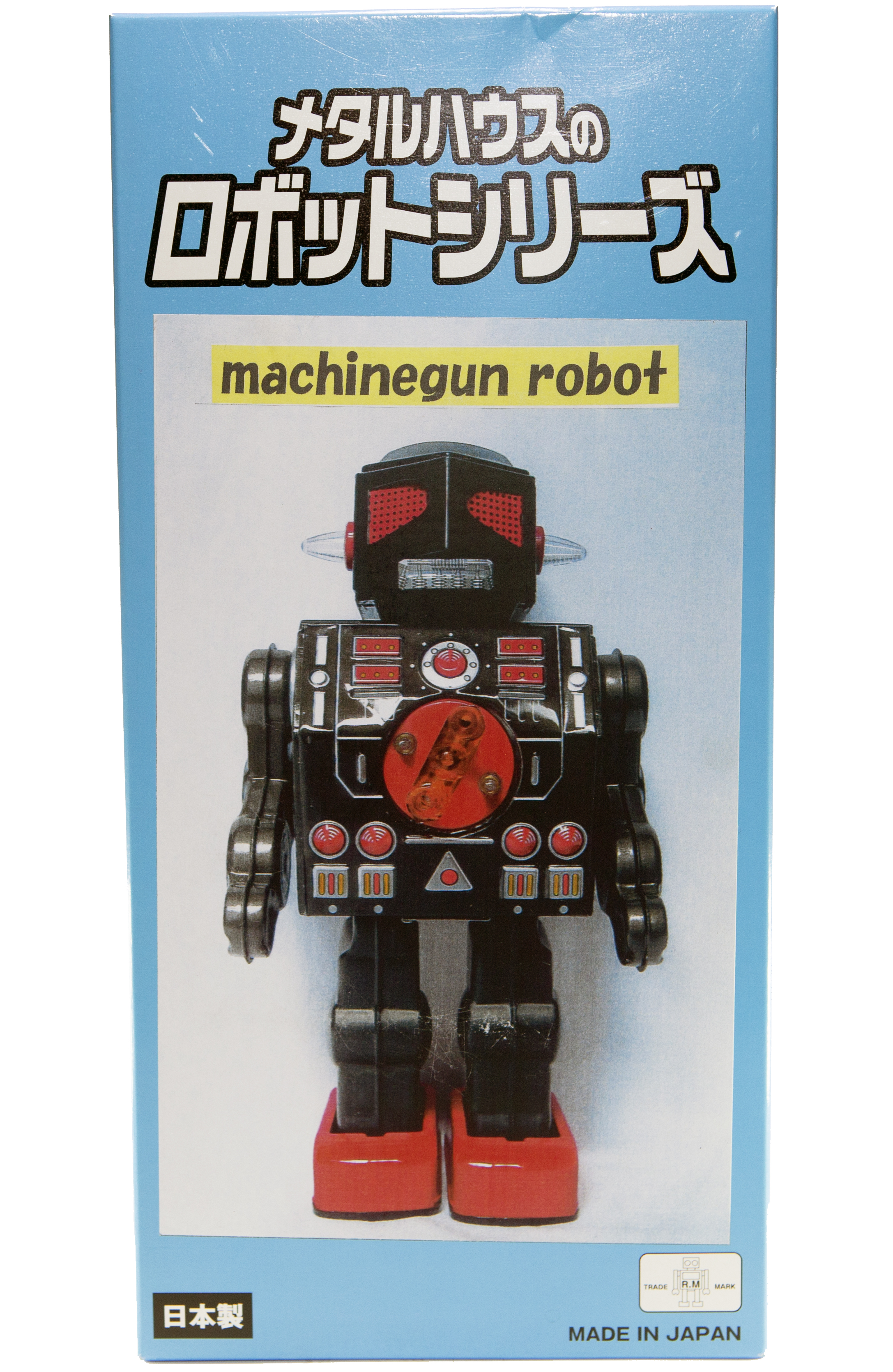 MACHINE GUN ROBOT ELECTRONIC