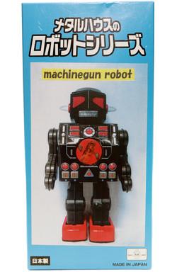 MACHINE GUN ROBOT ELECTRONIC