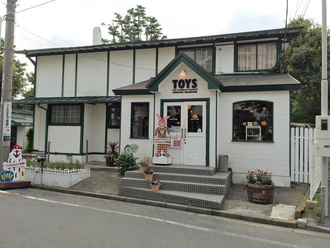 VISIT TO YOKOHAMA TOY MUSEUM