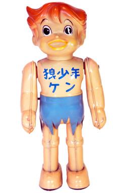 OOKAMI SHONEN KEN