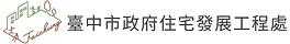 工程處小banner-04.png