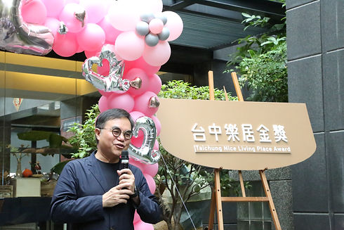 傳承共好-第二屆台中樂居-金獎-獎盃移交-大隱社區4.JPG.jpg