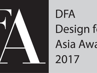 DFA Design for Asia Awards 2017