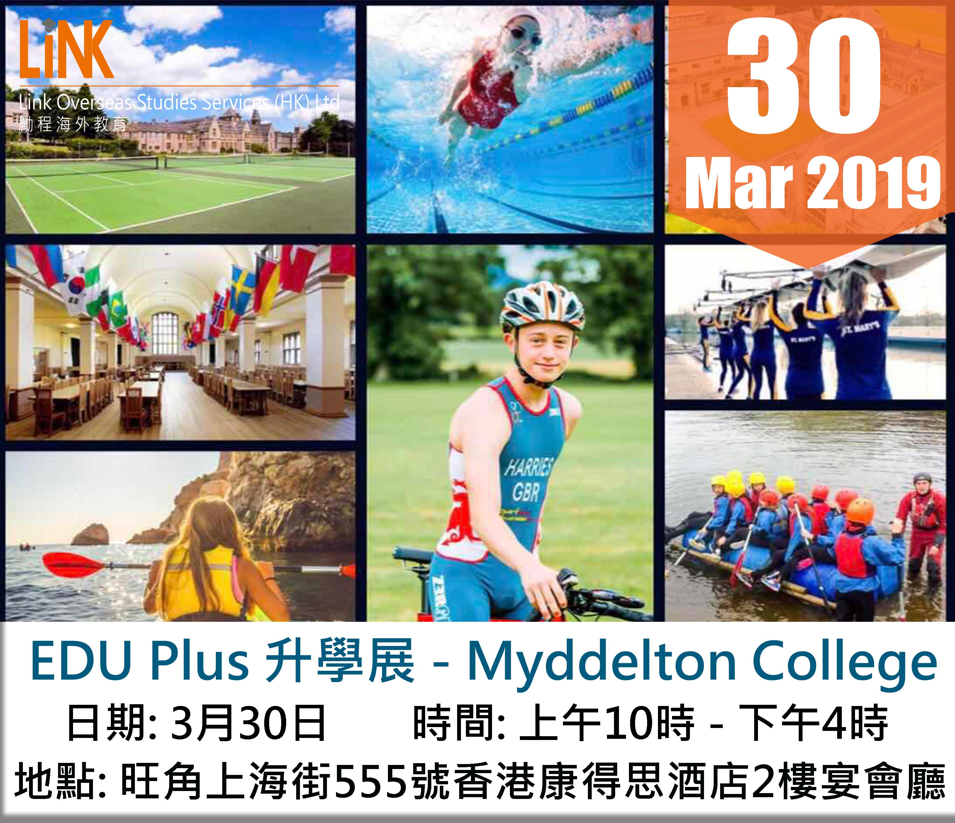Myddelton_30 Mar