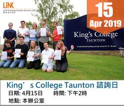 King's College Taunton_15 Apr