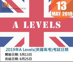 A Levels_13 May