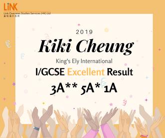 GCSE Result_Kiki.png