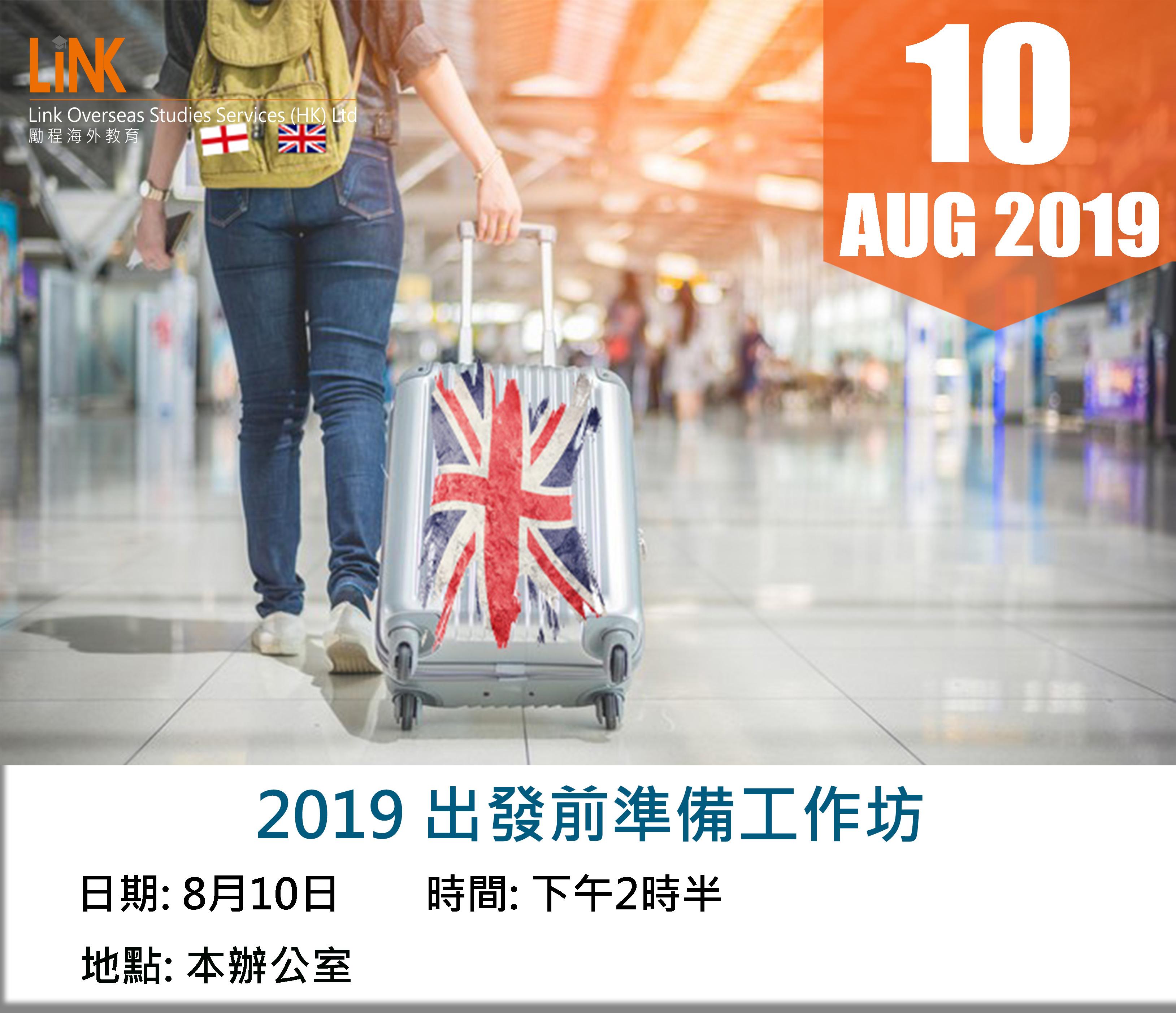 2019 Pre Departure_10 Aug