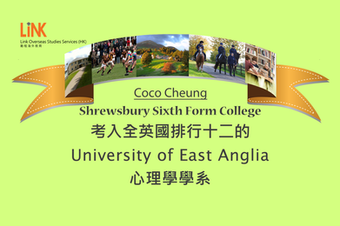 Coco Cheung_UEA.png