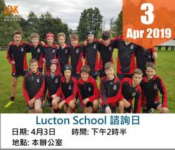 Lucton School_3 Apr