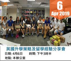 LiNK Workshop_6 Apr