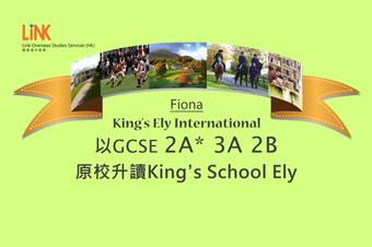 Fiona_GCSE.png