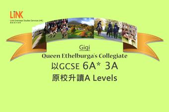 Gigi_GCSE.png