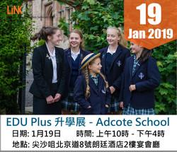 Adcote School_19 Jan