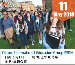 Oxford International Education Group_11