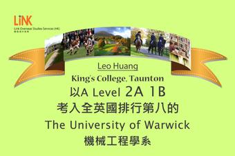 Leo Huang_Warwick.png
