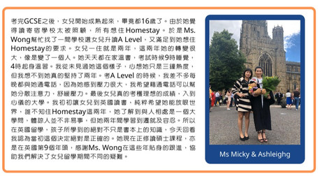 Parents Sharing_Ms Micky