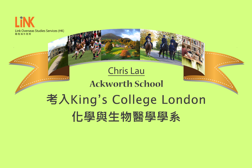 Chris Lau_King's College London.png