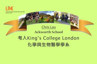 Chris Lau_King's College London.png