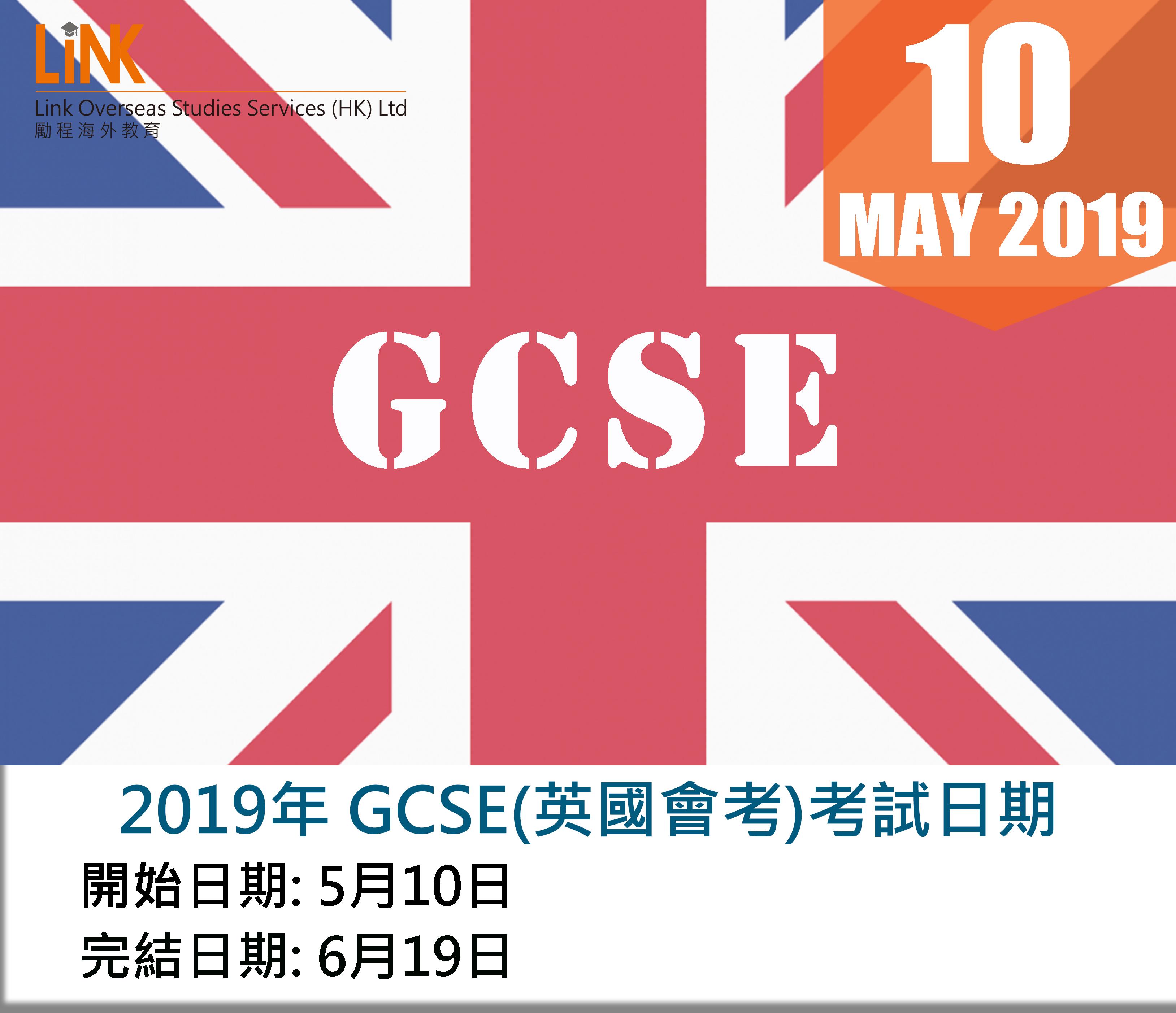 GCSE_10 May