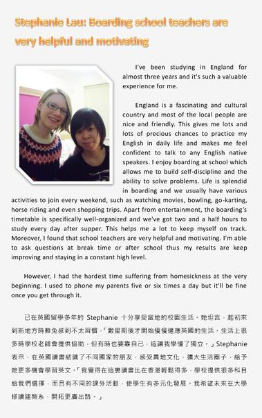 Stephanie Lau - UK study.png