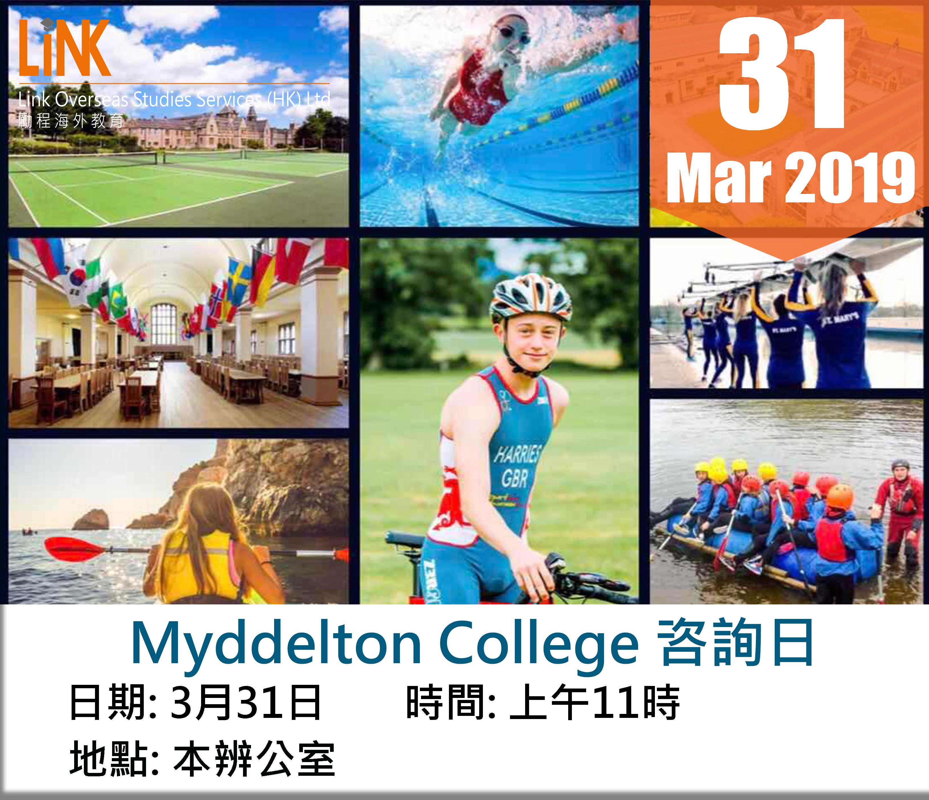 Myddelton_31 Mar