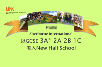 Lam_GCSE New Hall.png