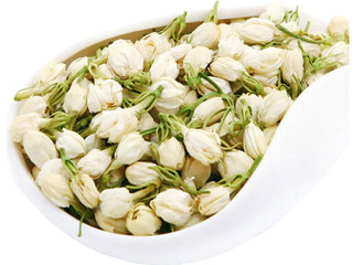 The famous Jasmine Flower
