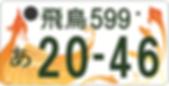 02_最終図柄案.png
