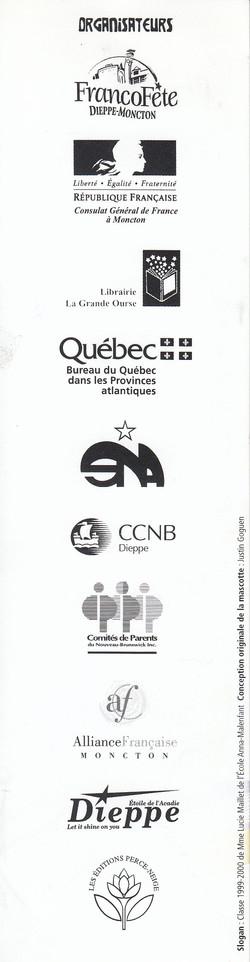 Signet 2000