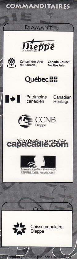 Signet 2004