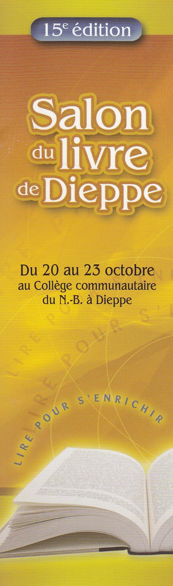 Signet 2005