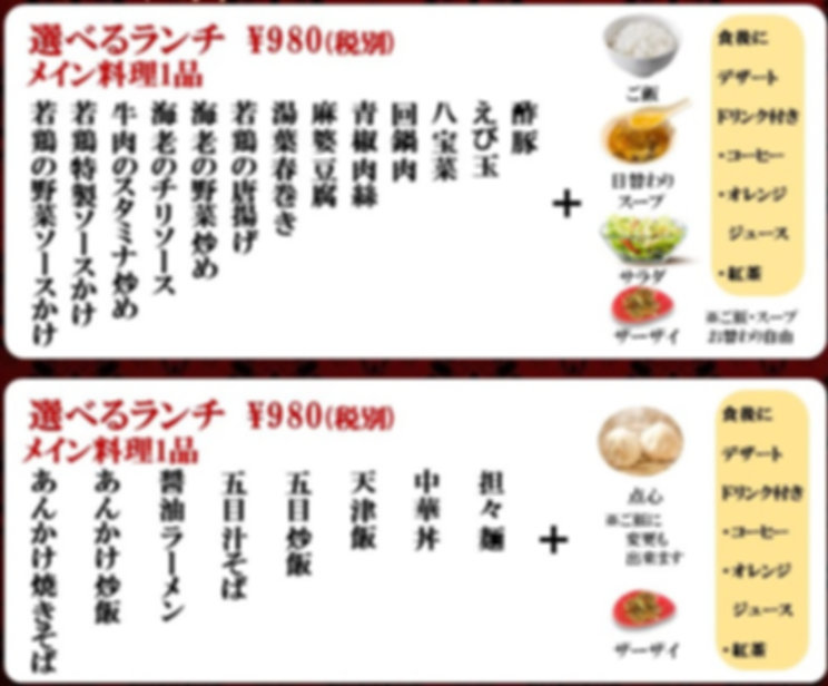 レストランランチメニューA3サイズ2019.03.15トリミング.jpg