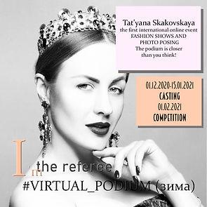 Tat'yana Skakovskaya.jpg