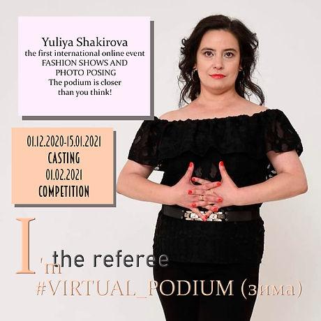 Yuliya Shakirova.jpg
