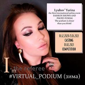Lyubov' Yurina.jpg