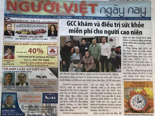 GCC Makes It On the Front Page!