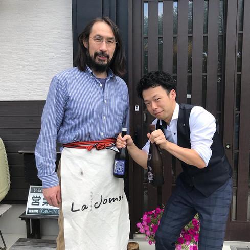 LaJomon らじょうもん 日本酒 ピンバッジ 銀 月山めのう